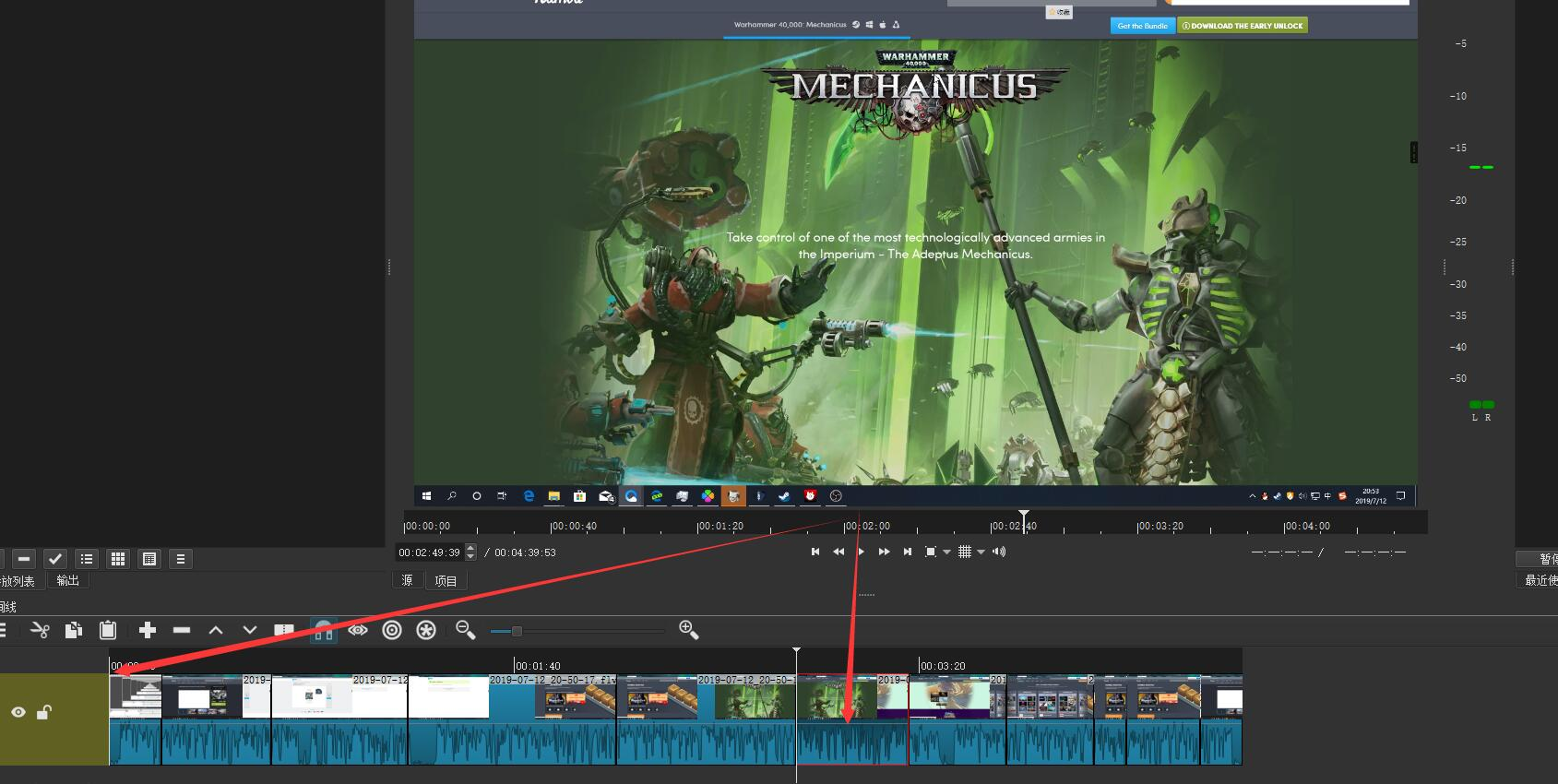 How to make Video Clip in middle to the first ? - Help/How